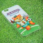 Чехол для телефона iPhone 6 «Казань. Кот» - Фото 2