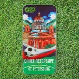 Чехол для телефона iPhone 7 «Санкт-Петербург. Исаакиевский собор»