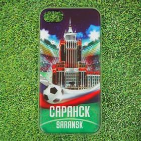 Чехол для телефона iPhone 7 «Саранск. Университет имени Н.П.Огарева»
