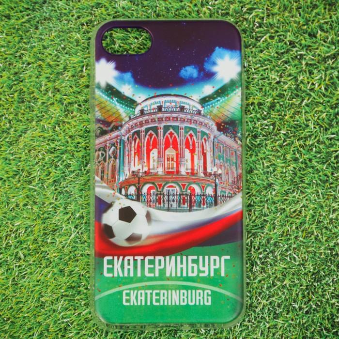 Чехол для телефона iPhone 7 Екатеринбург. Дом Севастьянова