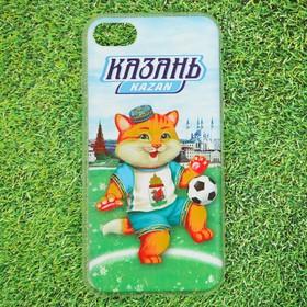 Чехол для телефона iPhone 7 «Казань. Кот»