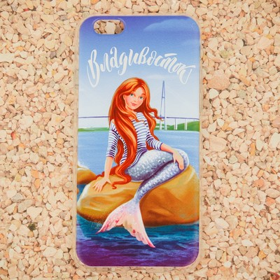Чехол для телефона iPhone 6 «Владивосток. Русалка» - Фото 1