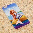 Чехол для телефона iPhone 6 «Владивосток. Русалка» - Фото 2