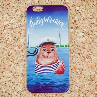 Чехол для телефона iPhone 6 «Владивосток. Морской котик» - Фото 1