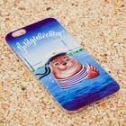 Чехол для телефона iPhone 6 «Владивосток. Морской котик» - Фото 2