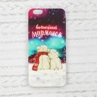 Чехол для телефона iPhone 6 «Мурманск. Мишки»
