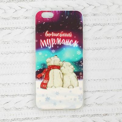 Чехол для телефона iPhone 6 «Мурманск. Мишки» - Фото 1