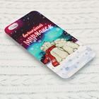 Чехол для телефона iPhone 6 «Мурманск. Мишки» - Фото 2
