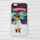 Чехол для телефона iPhone 6 «Мурманск. Олень»