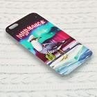 Чехол для телефона iPhone 6 «Мурманск. Чайка» - Фото 2