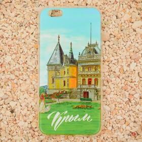 Чехол для телефона iPhone 6 «Крым. Массандровский дворец» Ош