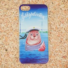 Чехол для телефона iPhone 7 «Владивосток. Морской котик»