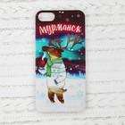 Чехол для телефона iPhone 7 «Мурманск. Олень»