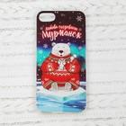 Чехол для телефона iPhone 7 «Мурманск. Мишка»