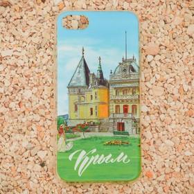 Чехол для телефона iPhone 7 «Крым. Массандровский дворец» Ош