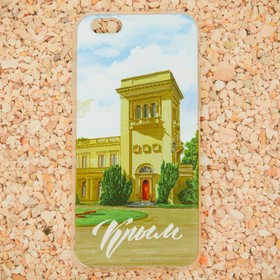 Чехол для телефона iPhone 7 «Крым. Ливадийский дворец» Ош