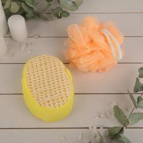 Набор банный, 2 предмета, цвет МИКС Ош