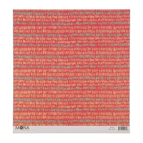 """Бумага для скрапбукинга """"Тропинки в саду"""" 30,5х30,5 см плотность 190гр/м2"""