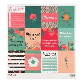 """Бумага для скрапбукинга """"Карточки. Цветочный ежедневник"""" 30,5х30,5 см плотность 190гр/м2"""