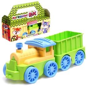 Игровой набор паровозик инерционный с вагончиком «Вжух», МИКС