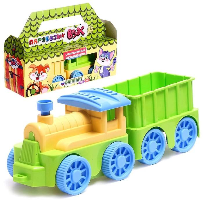 """Игровой набор паровозик инерционный с вагончиком """"Вжух"""" 12103"""