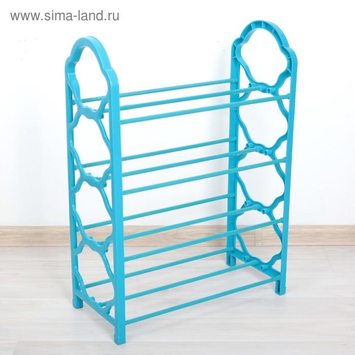 Полка для обуви 4 яруса 42х19х58 см цвет синий