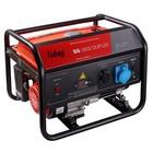 Генератор Fubag BS 3500 Duplex, бенз., 3.1 кВт, бак 15 л, 3х220В