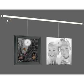 Система для подвеса картин ArtiTeq: настенный рельс 'Клик' 400 см нагрузка 30 кг/м (возможна покраска) белый Ош