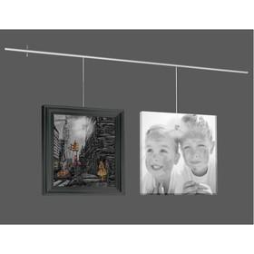 """Система для подвеса картин ArtiTeq: потолочный рельс """"Топ"""" 200 см, нагрузка 20 кг/м, белый (возможна покраска)"""