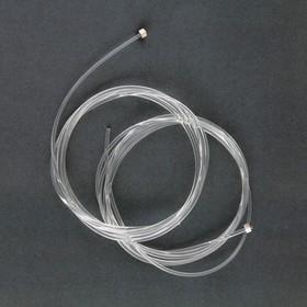 Леска для системы подвеса ArtiTeq (2 штуки), нагрузка до 15 кг Ош