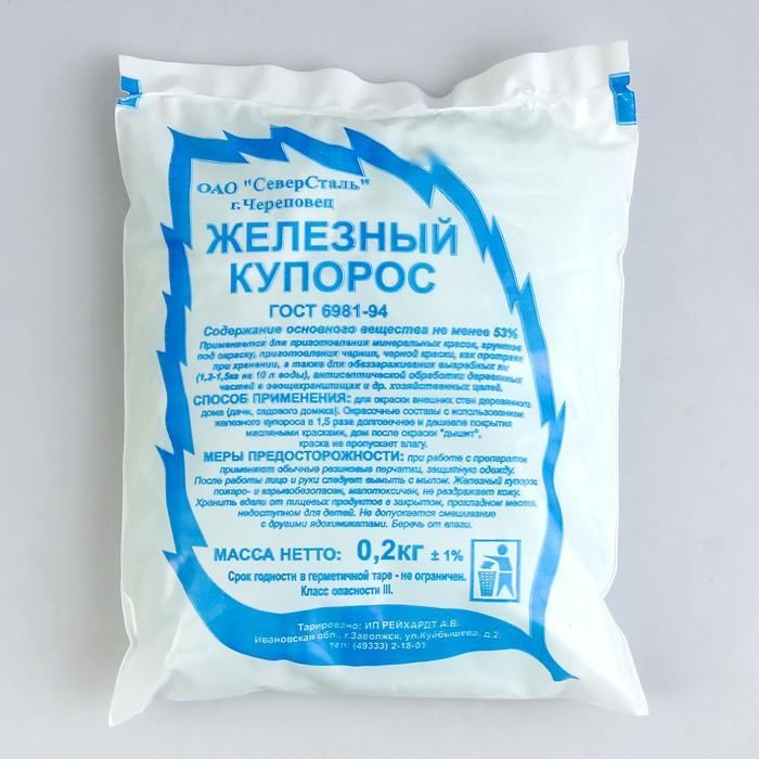 Средство антисептическое от плесени и гнилей Железный купорос, 200 г