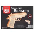 """Пистолет Резинкострел """"Вальтер"""", стреляет резинками в комплекте 15шт   2784876  КД200"""