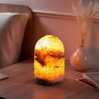"""Соляная лампа """"Феерия Гора большая"""", на пластиковых ножках, цельный кристалл, 13 х 13 х 19 см, 4,5 кг"""