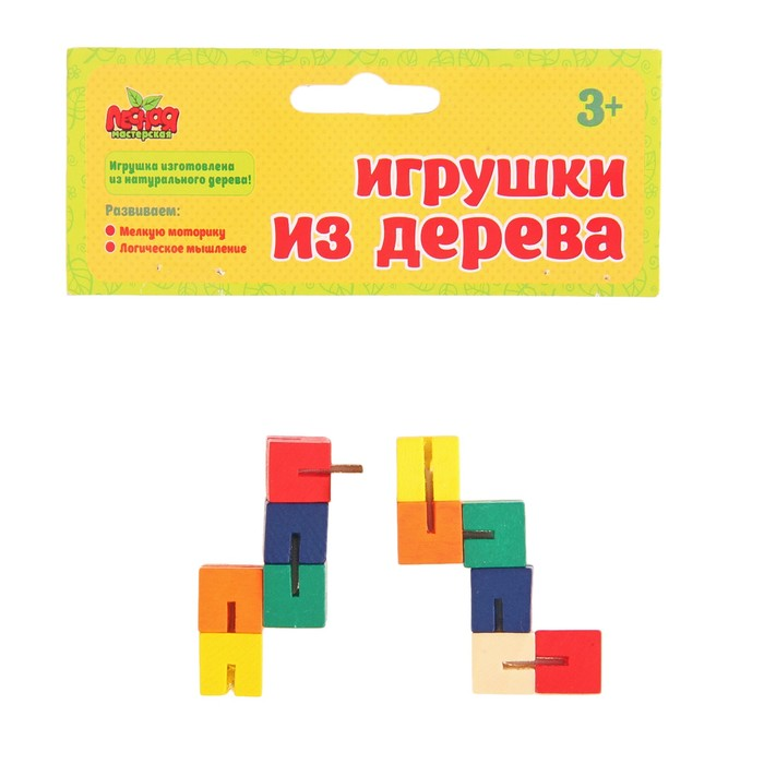 Головоломка Змейка - кубики