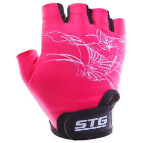 Перчатки велосипедные детские, размер XS, цвет розовый Ош