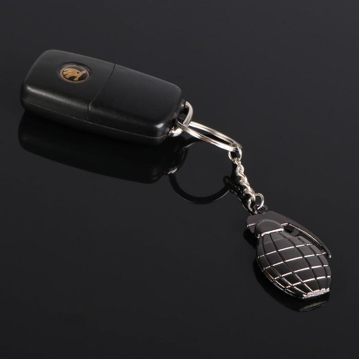 Брелок для ключей Cartage, граната, металл, хром
