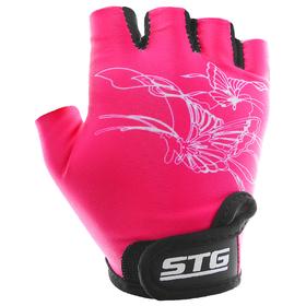 Перчатки велосипедные детские, размер M, цвет розовый Ош