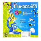 Микроскоп детский: 3 объектива, фокусировка, зеркальце - Фото 9