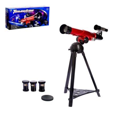 Телескоп детский: 20х, 30х, 40х увеличение