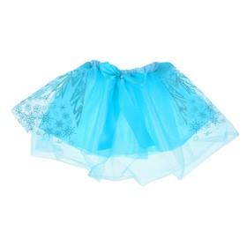 Карнавальная юбка «Снежинка», двухслойная, цвет синий Ош