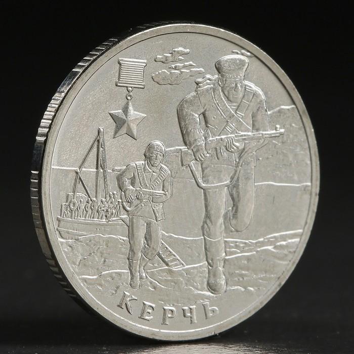 "Монета ""2 рубля 2017 Керчь"""