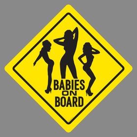 Наклейка на авто Babies Ош