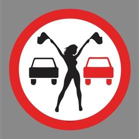 Наклейка на авто «Прикол» Ош