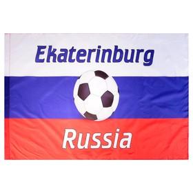 Флаг России с футбольным мячом, Екатеринбург, 90х150 см, полиэстер Ош