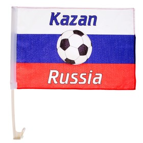Флаг России с футбольным мячом, 30х45 см, Казань, шток для машины 45 см, полиэстер