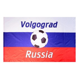 Флаг России с футбольным мячом, Волгоград, 90х150 см, полиэстер Ош