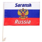 Флаг России с гербом, Саранск, 30х45 см, шток для машины (45 см), полиэстер