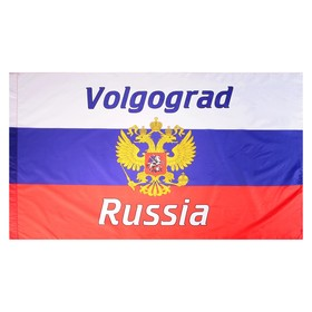 Флаг России с гербом, Волгоград, 60х90 см, полиэстер Ош