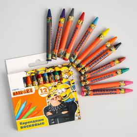 Восковые карандаши Гадкий Я , набор 12 цветов
