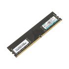 Память DDR4 8Gb 2400MHz Kingmax RTL PC4-19200 CL16 DIMM 288-pin 1.2В
